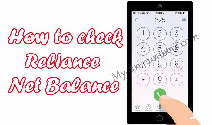 reliance ussd codes