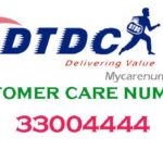 DTDC Customer Care Number | 24*7 Toll Free Numbers {Updated Today}
