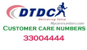 DTDC Courier 24×7 Customer Care Number, Email Id & Region ...