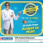 Flipkart Big Billion Day Offers 2019: Get Ready for Awesome Deals (Don't Miss!)