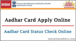 Aadhar Card Apply Online | Aadhar Card Status Check Online