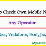 How to Check Own Mobile Number [ Any Operator] Airtel, Idea, Vodafone, Bsnl, Jio