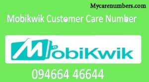Mobikwik Customer Care Number | Mobikwik Toll Free Helpline