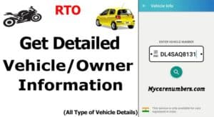 How To Find Vehicle Owner by Number – Vehicle Owner Information