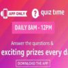 Amazon Quiz Answers Today 07 October 2019 – All Answers Updated